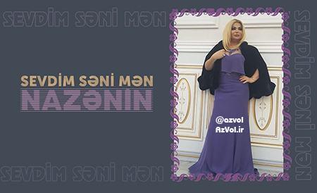 دانلود آهنگ آذربایجانی جدید Nazenin به نام Sevdim Seni Men